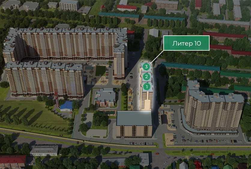 """Жилой комплекс """"На Стахановской"""""""